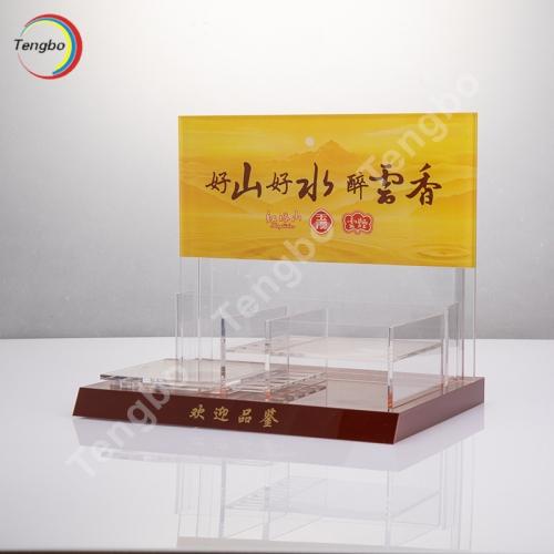 武汉烟类展示架设计
