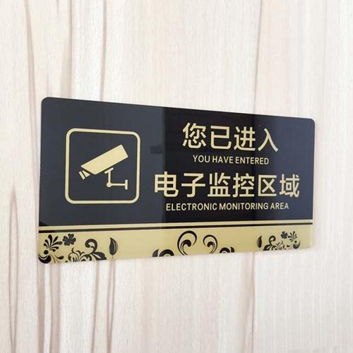 武汉亚克力温馨提示牌